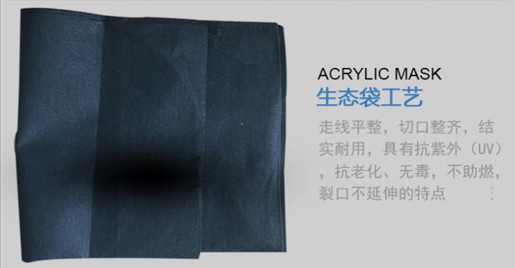 批发绿色生态袋 绿色生态袋价格 绿色生态袋订做 绿色生态袋生产厂家示例图5