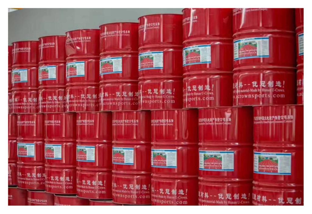 epdm塑胶跑道|epdm塑胶跑道材料|epdm塑胶跑道厂家|epdm塑胶跑道颗粒 |epdm塑胶跑道施工示例图43