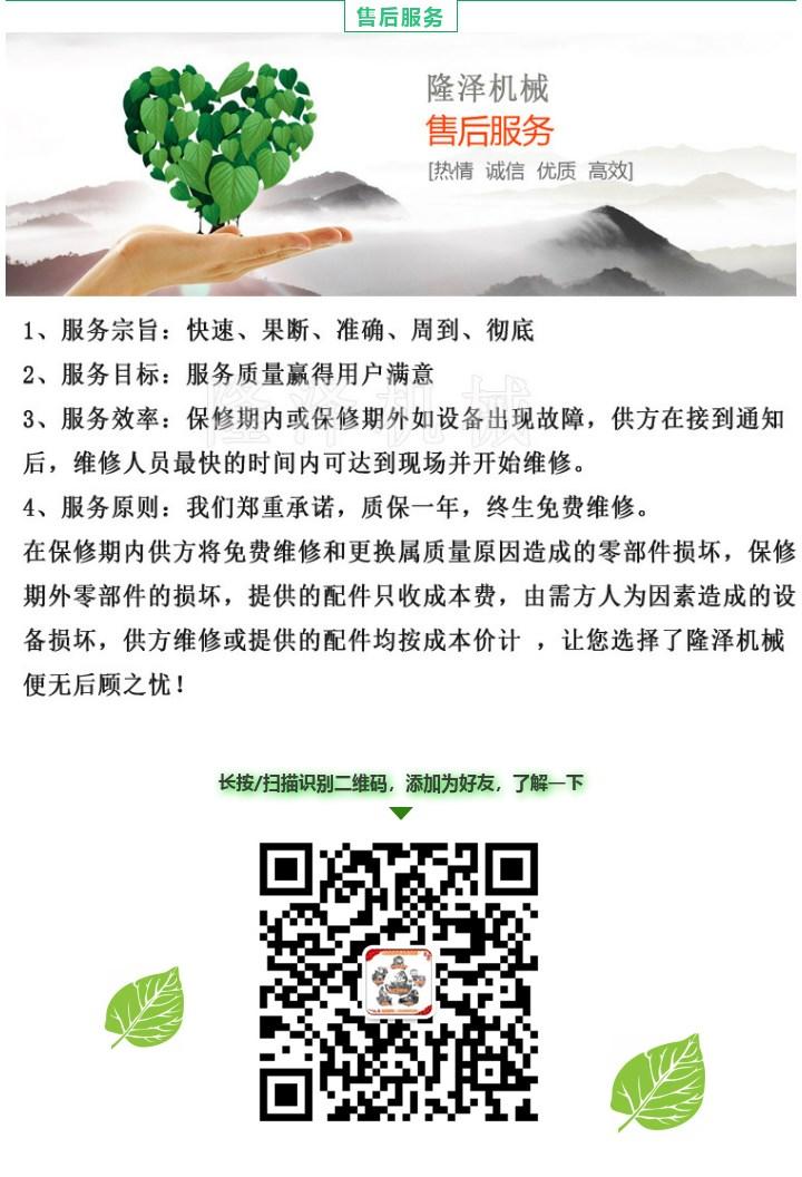 316不锈钢浸糖锅 梅子浸糖设备 广东果脯蜜饯生产机器价格示例图16