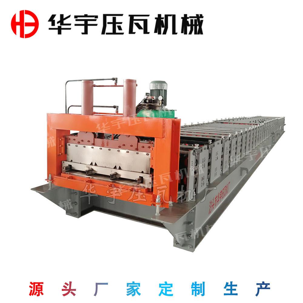 华宇新型楼承板压瓦机 楼承板机器 闭口楼层板机 钢结构承重板设备示例图4