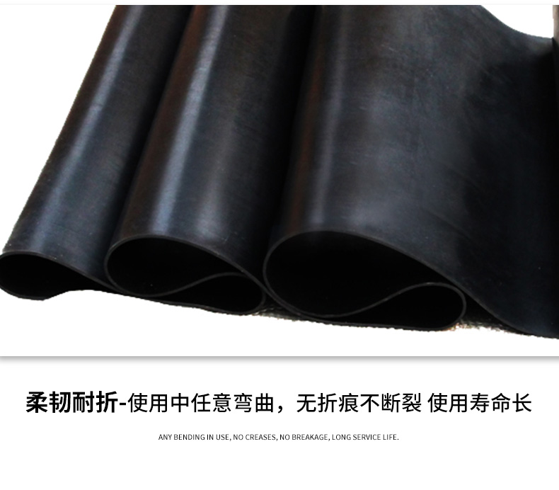 防滑绝缘胶 10kv绝缘胶垫 防滑绝缘胶垫厂家示例图5