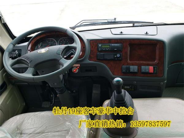 客车 19座客车 牡丹19座公路客车 19座通勤客车价格 江苏牡丹客车厂家示例图5