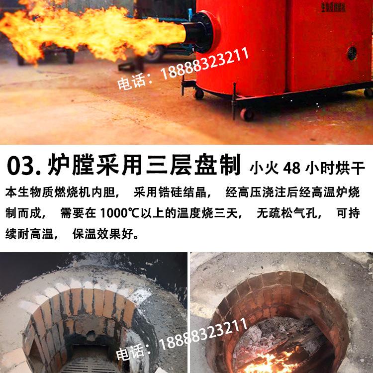 自动送料生物质环保燃烧机 生物质颗粒燃烧器 改造5吨蒸气锅炉示例图6