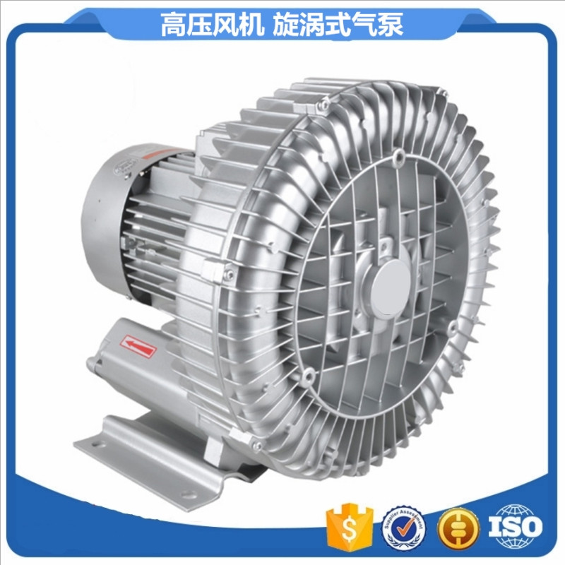 洗瓶机吹干风机/纽瑞高压风机/RH-810-2高压鼓风机现货示例图3