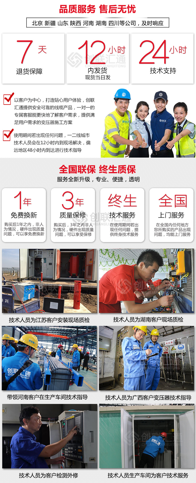 厂家热销河南YBM箱式变电站价格 YBM欧式箱式变压器厂家定制-创联汇通示例图11
