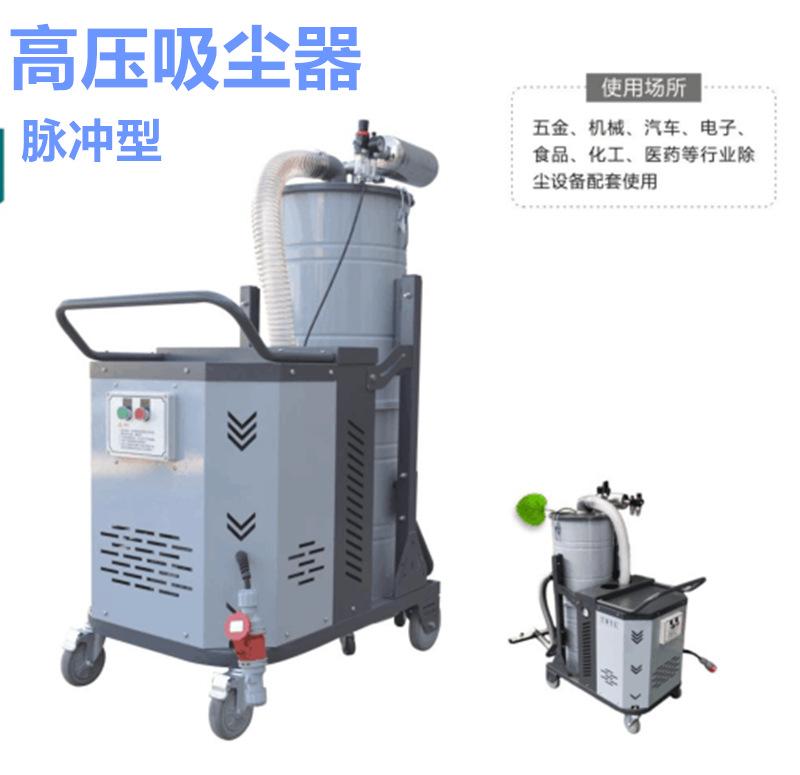 抛光打磨粉尘收集 工业除尘器 表面抛光除锈打磨脉冲工业除尘器示例图7