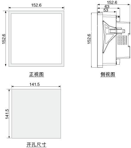 安科瑞ARC-L/C液晶显示功率因数自动补偿控制器示例图4