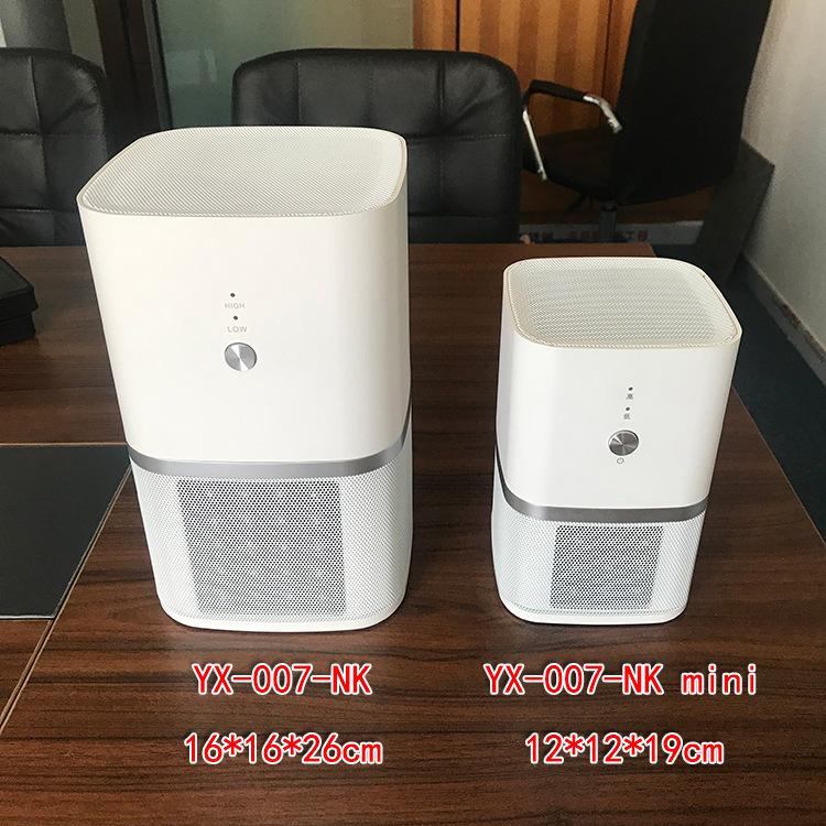 英讯YX-007-NK mini 空气净化器型录音屏蔽器 厂商直销示例图4