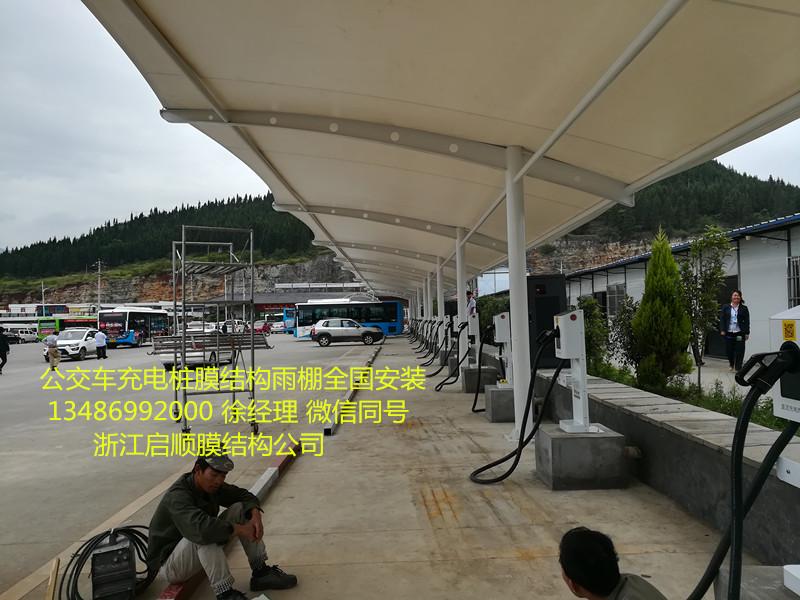 启顺葫芦岛车棚厂家,锦州膜结构车棚厂家,辽宁自行车充电车棚厂家示例图15