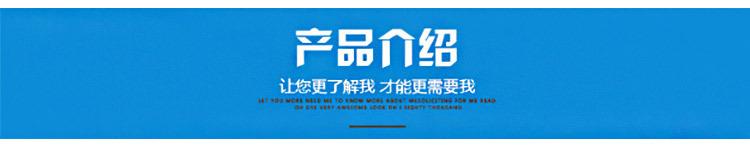 浙江厂家环保UV胶印四色油墨  UV油墨高耐磨 可调色 开增票示例图5