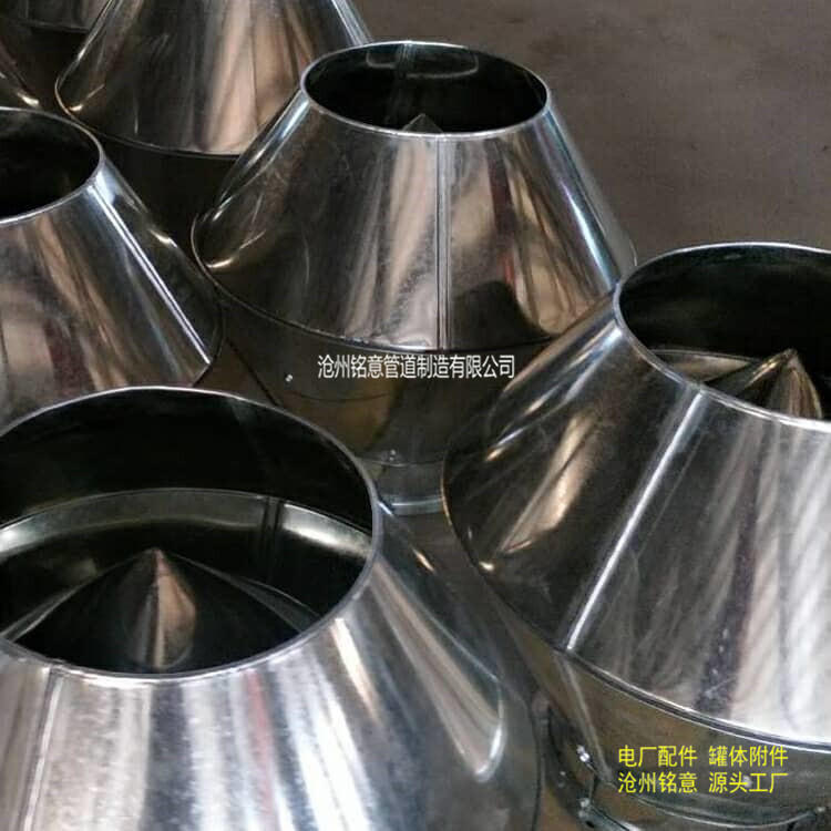 碳钢锥形风帽 D800圆锥形风帽 出风口用锥形风帽 96K150-3圆锥形风帽 源头工厂示例图10