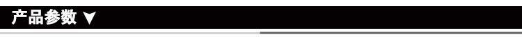 厂家特价 铸铁 蜗轮蜗杆法兰型WPDA/S/O/X减速机 批发 速比10-60示例图1