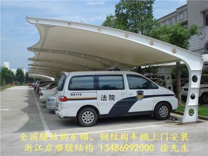 启顺葫芦岛车棚厂家,锦州膜结构车棚厂家,辽宁自行车充电车棚厂家示例图10