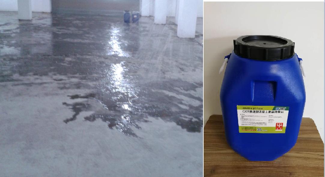 混凝土起砂起灰修复处理剂 车库起砂起皮处理剂  混凝土表面增强剂示例图5