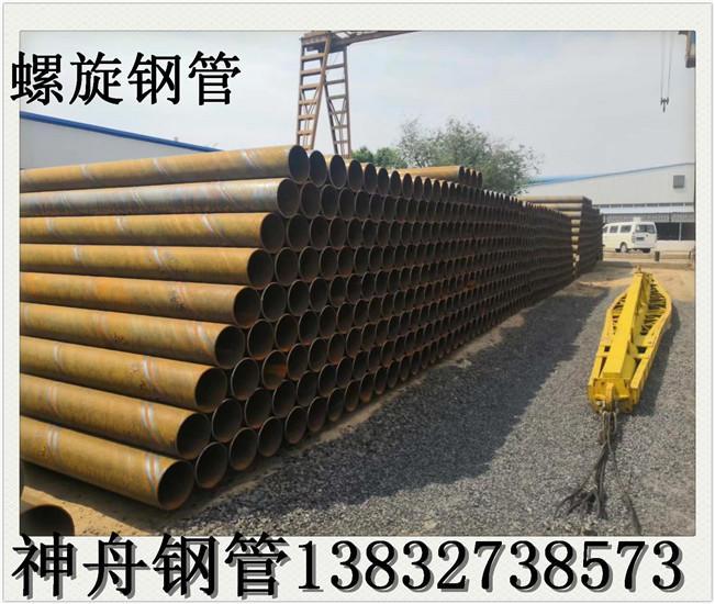 神舟14年螺旋钢管厂 保温螺旋钢管 薄壁螺旋钢管 钢结构用 国标螺旋钢管价格 GB/T9711螺旋钢管生产厂家示例图6