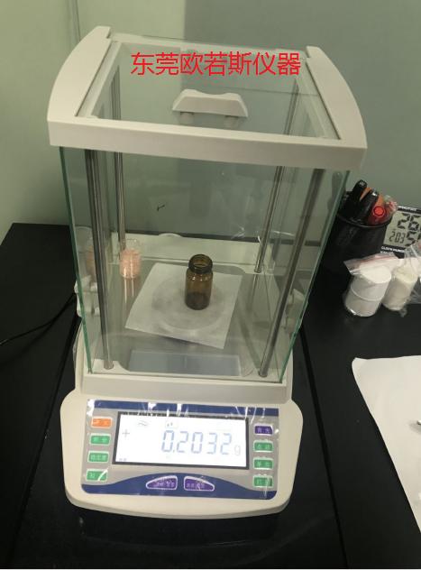 气相色谱质谱联用仪|GC-MS气质联用仪|RoHS2.0邻笨化学元素检测示例图3