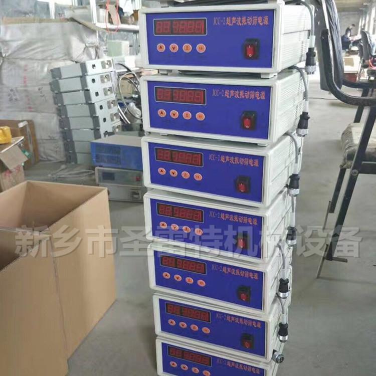 圣雷特机械供应超声波振动筛网架 超声波振动筛换能器_超声波筛粉机专用胶粘网架示例图6