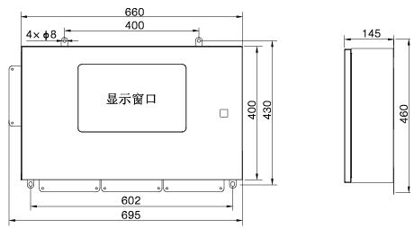 安科瑞ADF300-I多用户计量箱示例图5