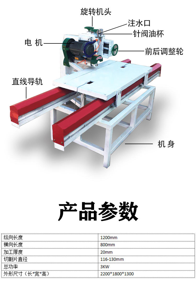 BaiYing/佰赢机械 生产多功能瓷砖切割机 瓷砖切割机 台式瓷砖切割机示例图5