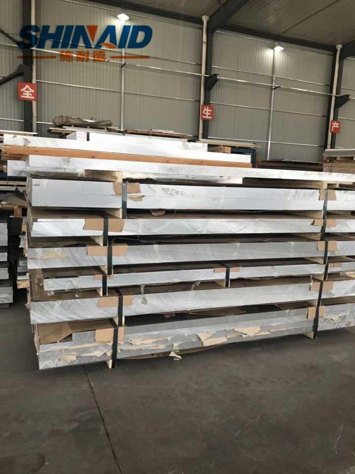 LY12超厚铝板,国标易切铝板,LY12铝板成分示例图2