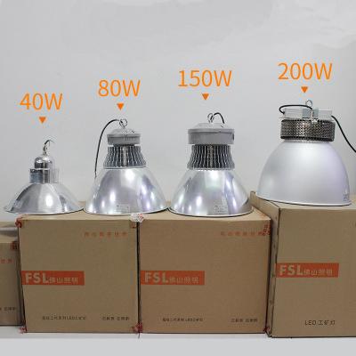 佛山照明LED工矿灯 80W/100W/120W/150W/200W/250W 超炫二代 FSL示例图4