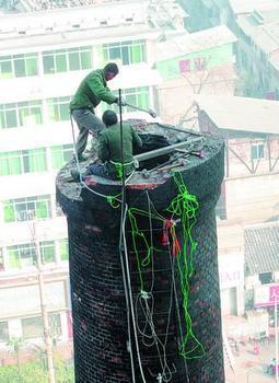 自贡市砖烟囱专业人工拆除,专业人工拆除砖烟囱示例图4