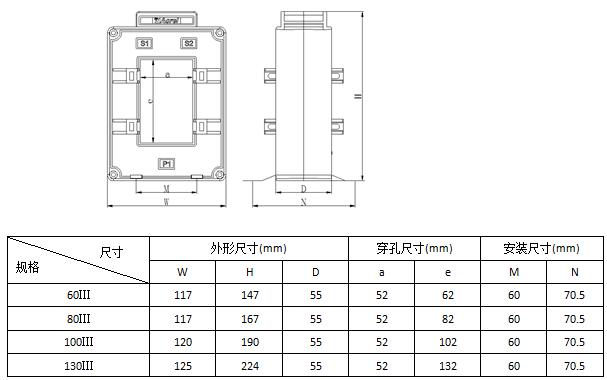 安科瑞,测量型电流互感器,AKH-0.66-40I,额定电流比10-75/5A示例图19