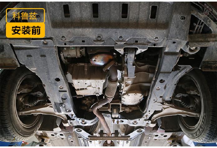 铃木锋驭塑钢天语sx4尚悦改装补给发动机攻略下护板3d底盘基地雨燕挡板专用海蛇力士图片