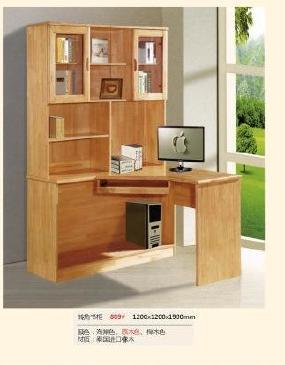 厂家直销  实木电脑桌- 书架 转角电脑桌 组合小户型桌子  809W#示例图1