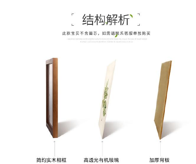 胡桃胡桃木画框创意手工木实木框营业执照礼科技花、鞋花图片