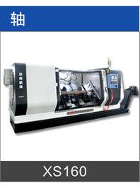 斜式銑打機XS160-2000斜床身多功能銑端面打中心孔機床示例圖5