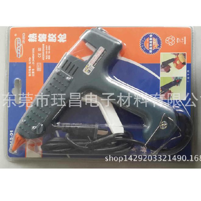 直销可调温热熔胶枪140-220度 电子机械点胶设备 优质热熔点胶枪