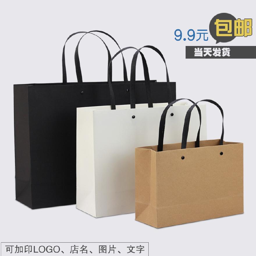 礼品袋纸袋定做服装袋子购物手提袋定制铆钉印刷LOGO现货批发免邮图片
