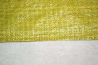 黄色编织袋厂特价80斤粮食袋普黄色蛇皮袋中厚结实塑料编织袋批发示例图14