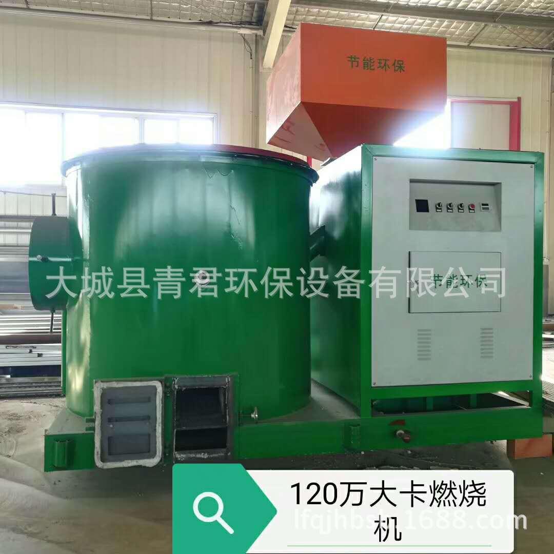炉膛整体浇注成型生物质燃烧机 广东各省专用生物质燃烧机供应示例图1
