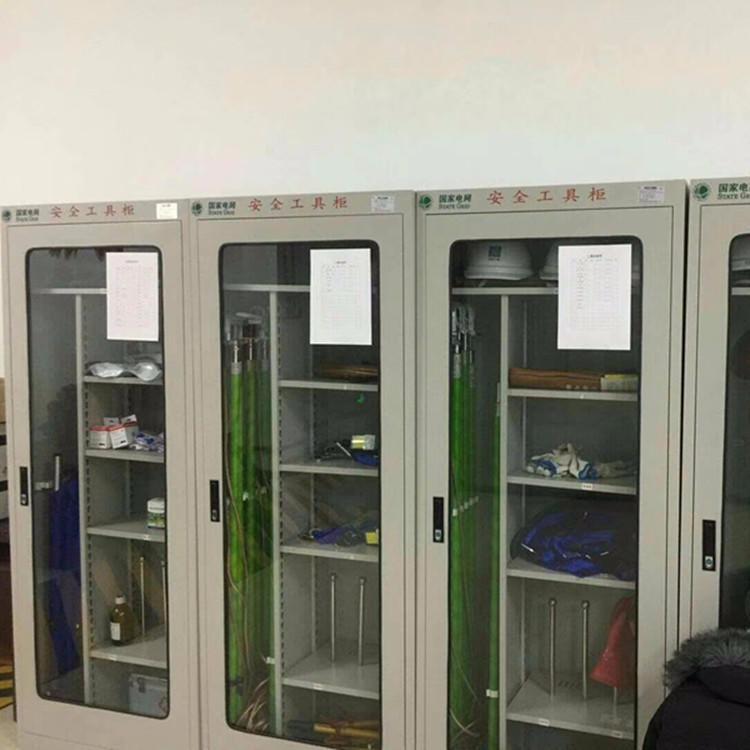 專業生產安全工具柜智能安全工具柜電力工具柜 鐵皮柜重型柜