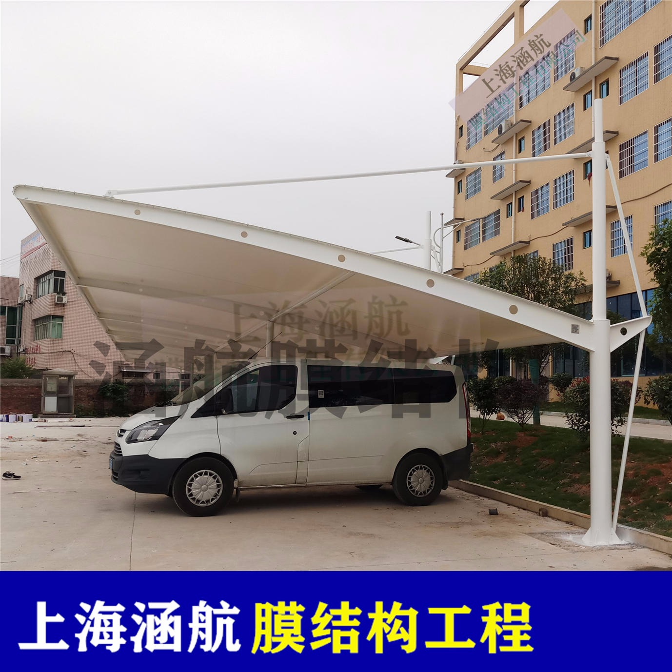 张拉膜结构停车棚工程,上海涵航膜结构汽车停车场车棚,电动自行车棚,新能源汽车充电桩遮阳雨篷