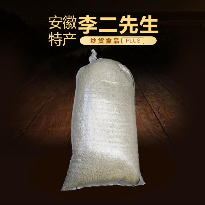 手工炒米自制发米原味教程特产花即食炒阴米子齿螺套鲨农家图片