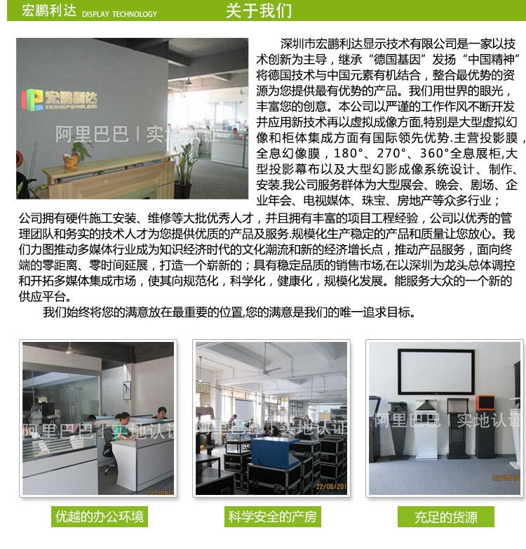 厂家直销HPLD42寸虚拟翻书台空中翻书台全息空中虚拟翻书台示例图10