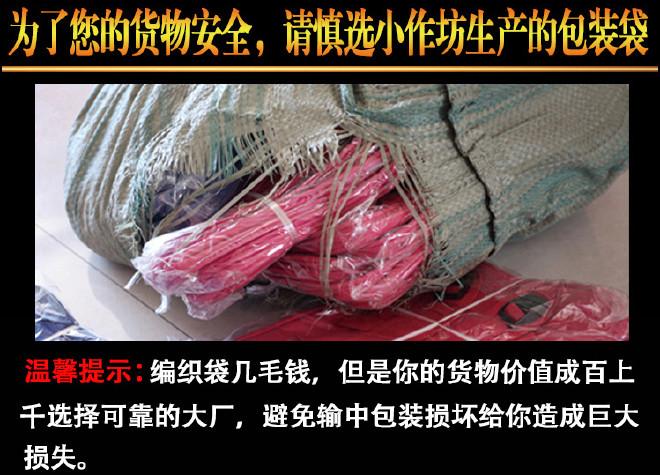 白色PP塑料���Z�那玄仙青�L��袋加厚80*113大�平方70克再生料蛇皮袋物流包①�b袋示例�D3