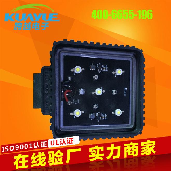 HC150汽車監控器自粘防滑硅膠片 軟性導熱硅膠片 質優價廉