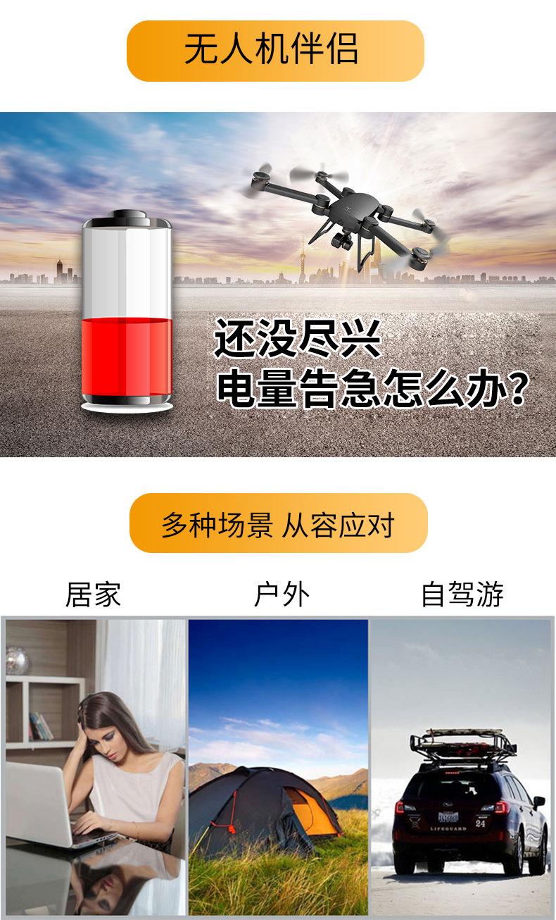 大疆精灵充电器移动电源手机Mavic Pro御AIR太阳能充电宝示例图6