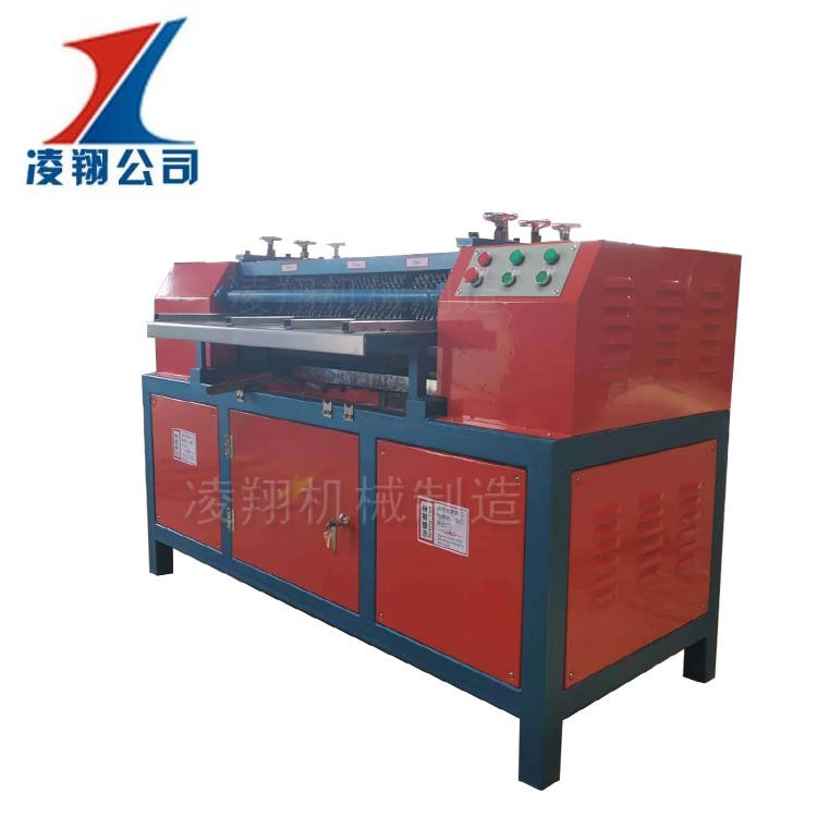 凌翔散熱器分離機 汽車散熱器分銅機 銅鋁散熱器拆解機