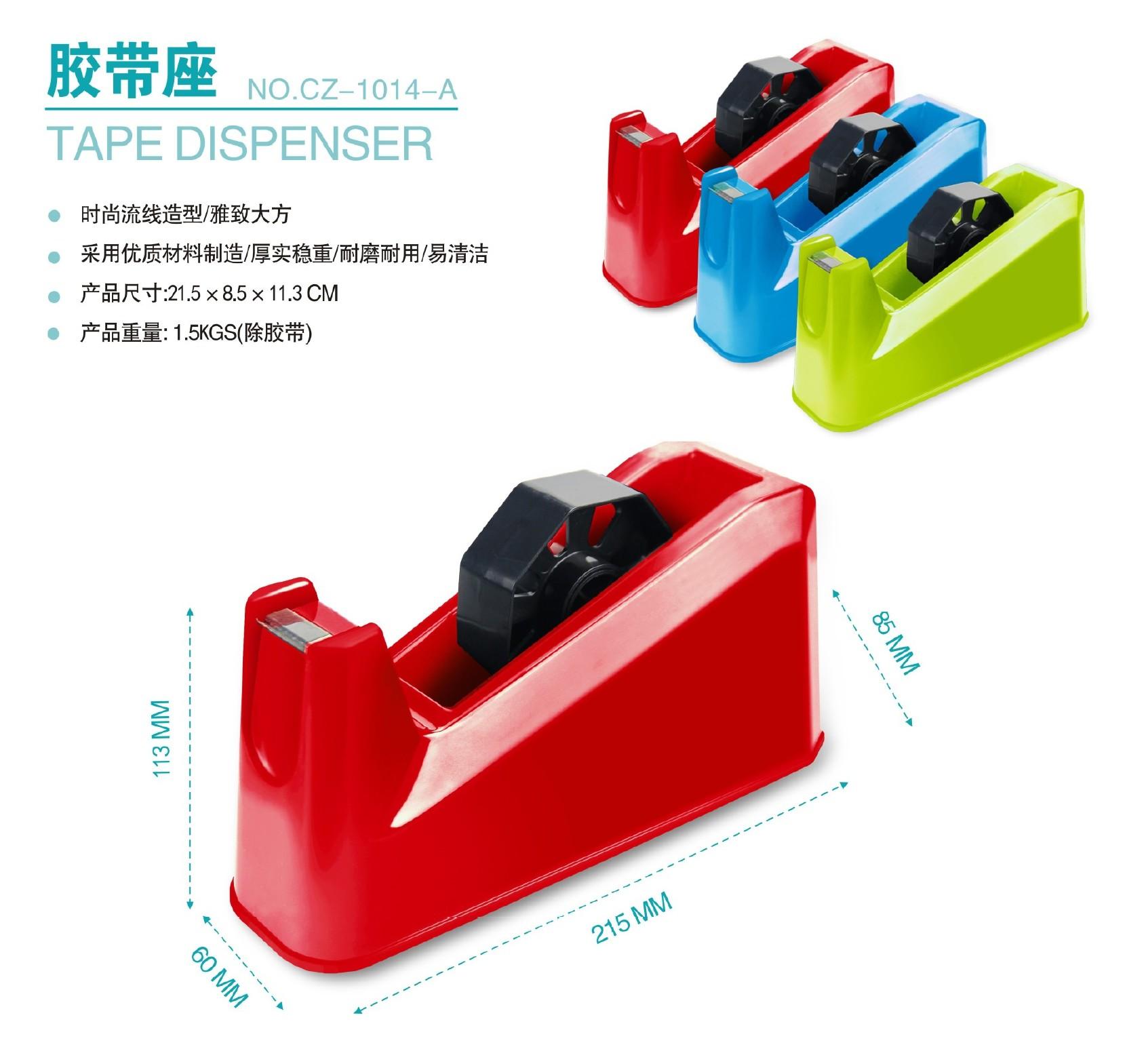 CZ-1014-A 封箱器胶带切割器大号水泥胶带座两用加重胶纸座示例图3