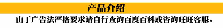 批发供应 食品级 卡拉胶 K型 I型 角叉菜胶 增稠剂 量大从优示例图14
