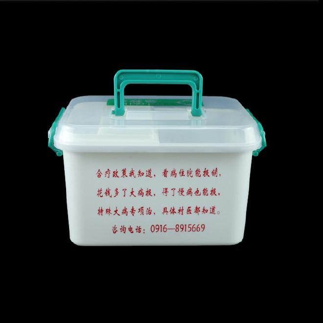 厂家直销塑料药箱 家用药箱 药品收纳箱手提箱药房赠品扶贫保健箱示例图17