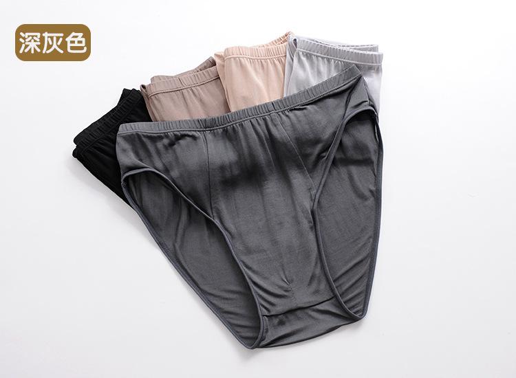 【2014夏季真丝面料中低腰男荡妇三角裤性感迷人的内裤性感图片