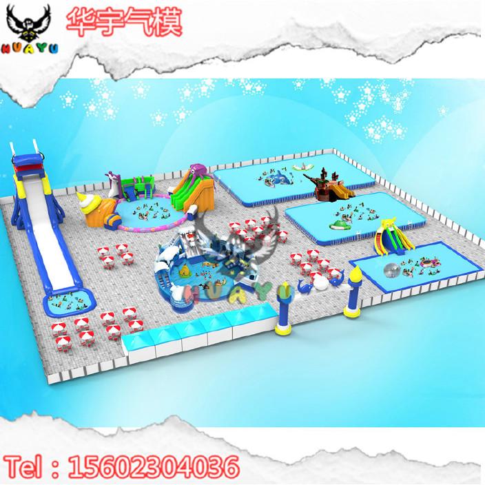 兒童充氣水上樂園可移動的水上樂園可定制水上樂園水上大滑梯闖關