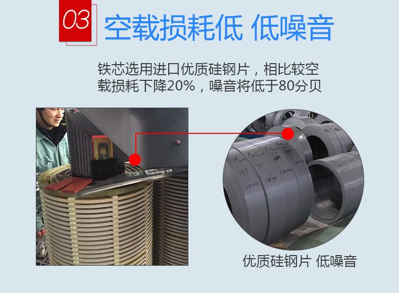 sgb10变压器 三相全铜 干式变压器 低损耗高节能厂家直销货到付款示例图5
