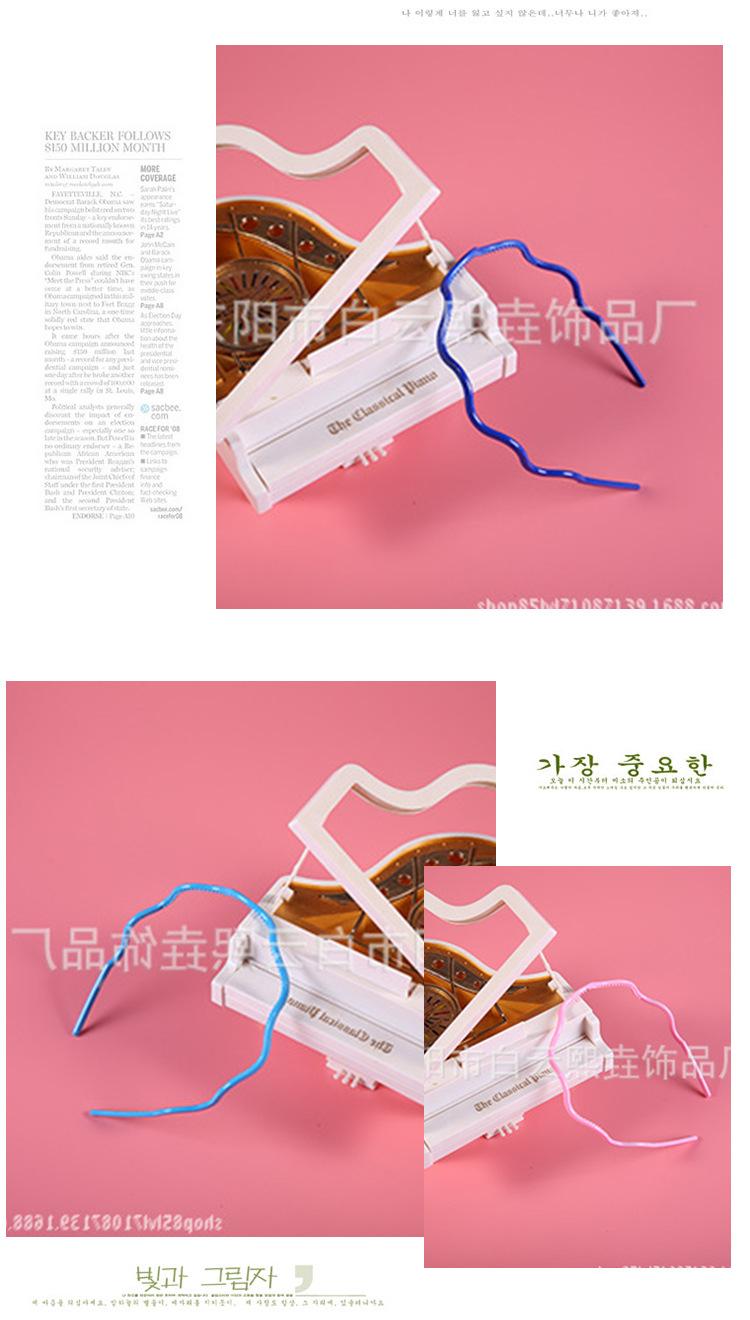 新款0.4公分波浪发箍韩版细头扣洗脸用头扣塑料头箍喷漆光面发卡示例图7